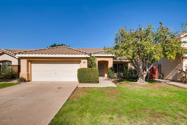 934 W Hudson Way, Gilbert, AZ 85233 (MLS #6005224) :: The Kenny Klaus Team