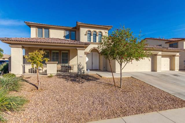 18434 W Ivy Lane, Surprise, AZ 85388 (MLS #6005400) :: Openshaw Real Estate Group in partnership with The Jesse Herfel Real Estate Group