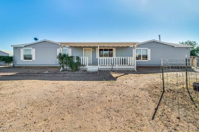 30319 W Peak View Road, Wittmann, AZ 85361 (MLS #6005532) :: The Ramsey Team