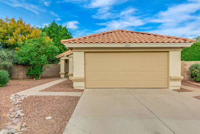 2510 W Park Avenue, Chandler, AZ 85224 (MLS #6005856) :: Arizona 1 Real Estate Team