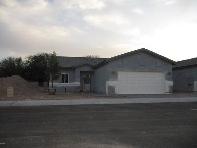 517 W Harwell Road, Phoenix, AZ 85041 (MLS #6005880) :: The Garcia Group