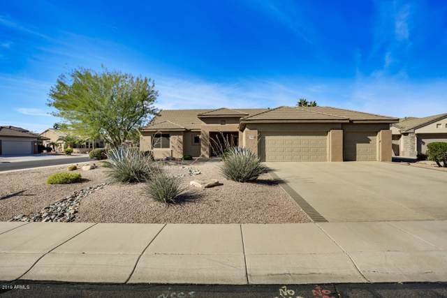17616 N Oakmont Court, Surprise, AZ 85374 (MLS #6005917) :: Riddle Realty Group - Keller Williams Arizona Realty
