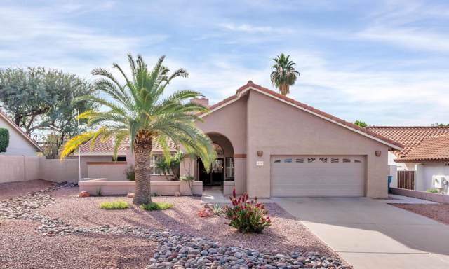 809 E Meadow Lane, Phoenix, AZ 85022 (MLS #6006117) :: Scott Gaertner Group