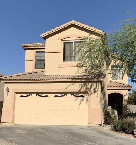402 E Redwood Lane, Phoenix, AZ 85048 (MLS #6006232) :: My Home Group