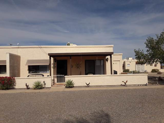 325 E Lancaster Court, Florence, AZ 85132 (MLS #6006344) :: Riddle Realty Group - Keller Williams Arizona Realty