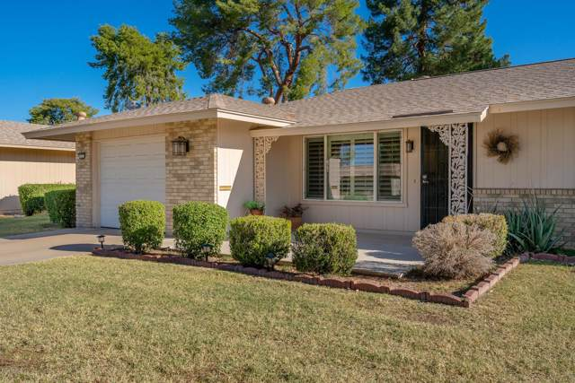 15221 N Boswell Boulevard, Sun City, AZ 85351 (MLS #6006536) :: My Home Group