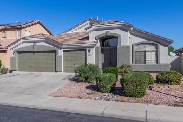 12846 W Aster Drive, El Mirage, AZ 85335 (MLS #6006609) :: The Kenny Klaus Team