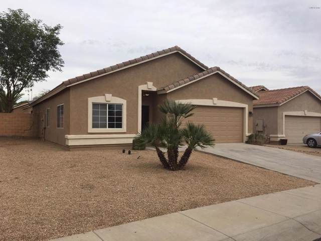 15334 W Acapulco Lane, Surprise, AZ 85379 (MLS #6006629) :: The Laughton Team