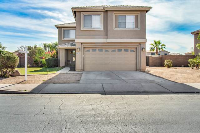 12309 W Cameron Drive, El Mirage, AZ 85335 (MLS #6006701) :: Revelation Real Estate