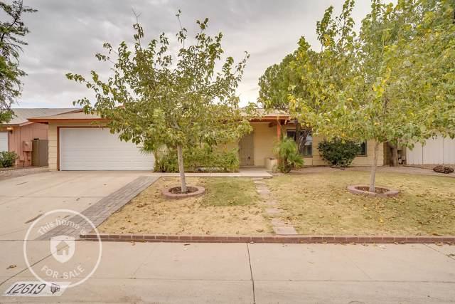 12619 S Kosh Street, Phoenix, AZ 85044 (MLS #6006847) :: Team Wilson Real Estate