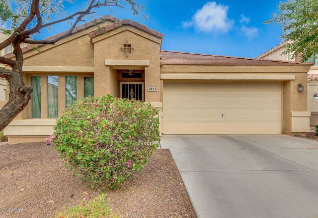9834 W Melinda Lane, Peoria, AZ 85382 (MLS #6006853) :: The Kathem Martin Team