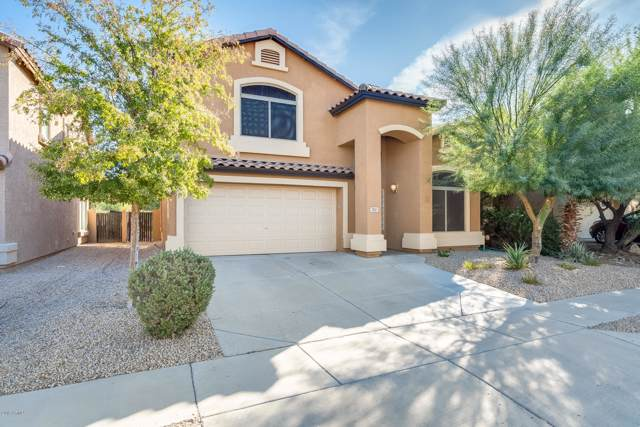 7821 S 47TH Lane, Laveen, AZ 85339 (MLS #6007268) :: The Garcia Group