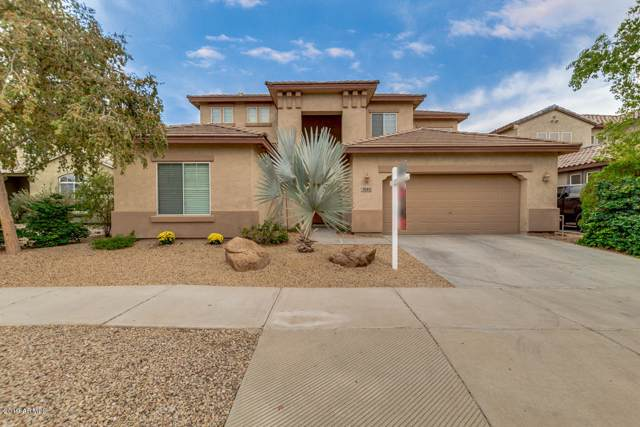 1645 S 174TH Lane, Goodyear, AZ 85338 (MLS #6007397) :: Nate Martinez Team