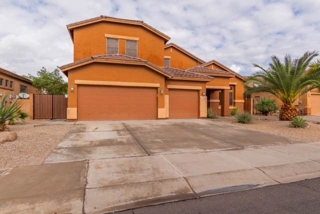 15066 W La Reata Avenue, Goodyear, AZ 85395 (MLS #6007970) :: Riddle Realty Group - Keller Williams Arizona Realty