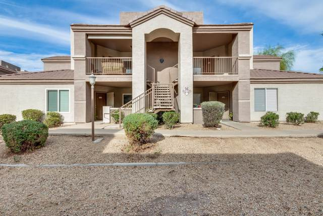 17017 N 12TH Street #2056, Phoenix, AZ 85022 (MLS #6009034) :: The Carin Nguyen Team