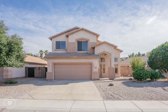 9351 W Deanna Drive, Peoria, AZ 85382 (MLS #6009326) :: The Property Partners at eXp Realty