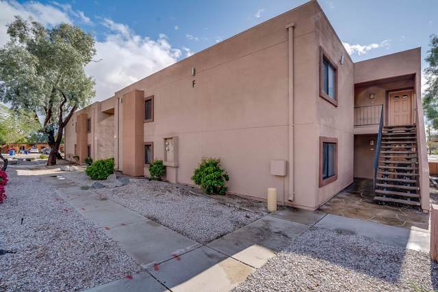 330 S Beck Avenue #222, Tempe, AZ 85281 (MLS #6009906) :: Revelation Real Estate