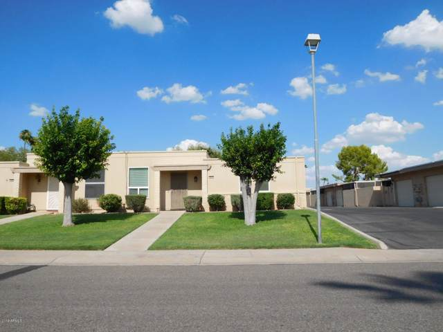 10070 W Lancaster Drive, Sun City, AZ 85351 (MLS #6010197) :: Occasio Realty