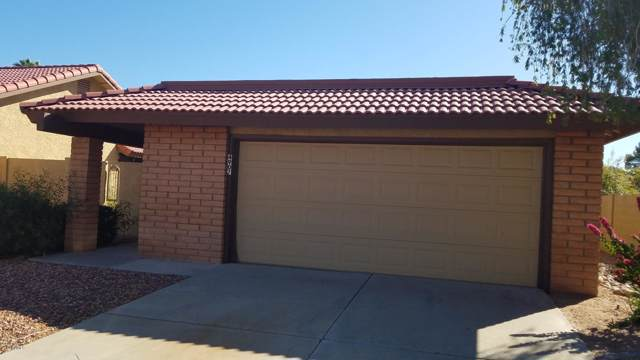 4907 E Yuma Street Retire, Phoenix, AZ 85044 (MLS #6010206) :: Kepple Real Estate Group