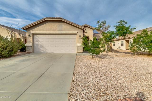22544 W Mohave Street, Buckeye, AZ 85326 (MLS #6010323) :: Kepple Real Estate Group