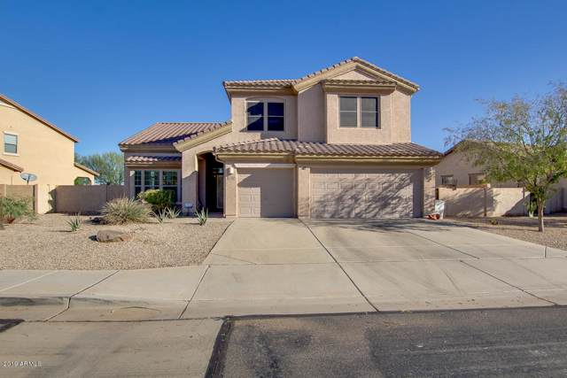 37332 W Oliveto Avenue, Maricopa, AZ 85138 (MLS #6010374) :: Kepple Real Estate Group