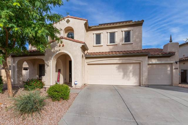 16058 W Becker Lane, Surprise, AZ 85379 (MLS #6010466) :: The Kenny Klaus Team
