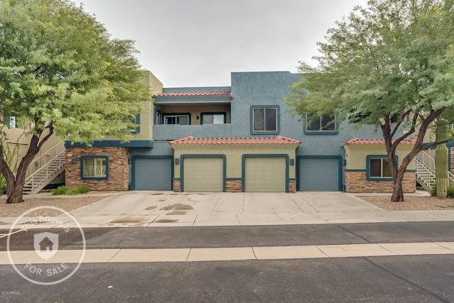 16525 E Ave Of The Fountains #204, Fountain Hills, AZ 85268 (MLS #6010550) :: The Ramsey Team
