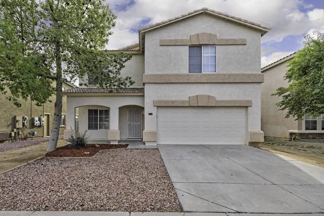 13247 W Ventura Street, Surprise, AZ 85379 (MLS #6010937) :: The Kenny Klaus Team