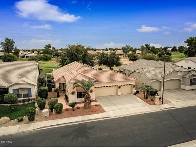 17785 W Holly Drive, Surprise, AZ 85374 (MLS #6011131) :: Long Realty West Valley