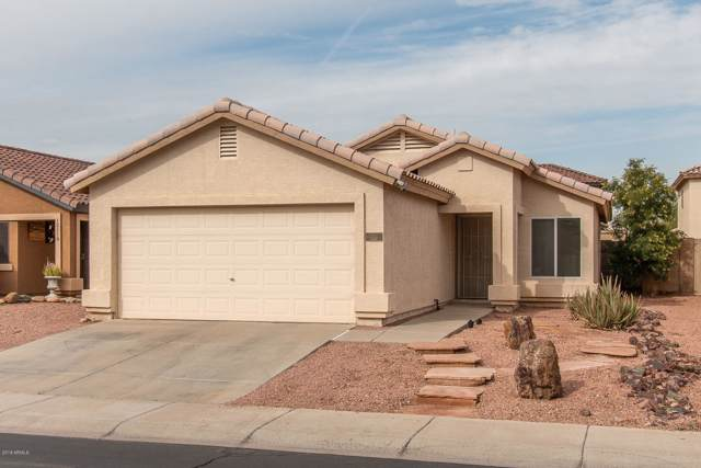12106 W Aster Drive, El Mirage, AZ 85335 (MLS #6011322) :: Riddle Realty Group - Keller Williams Arizona Realty