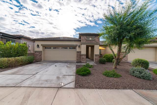 17539 W Fairview Street, Goodyear, AZ 85338 (MLS #6011425) :: The Kenny Klaus Team