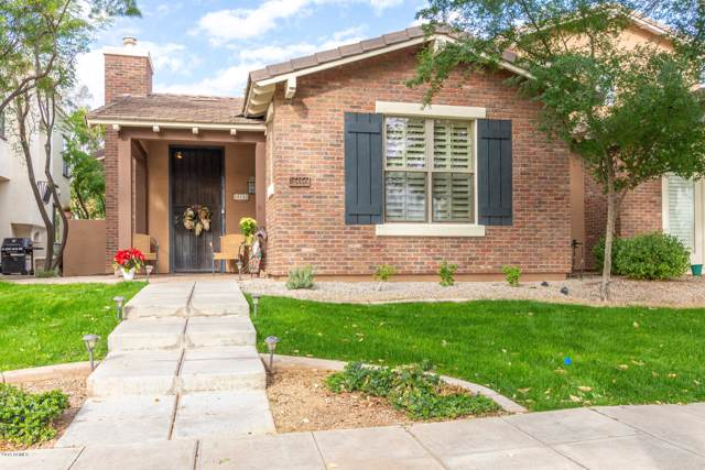15156 W Pershing Street, Surprise, AZ 85379 (MLS #6011547) :: Kortright Group - West USA Realty