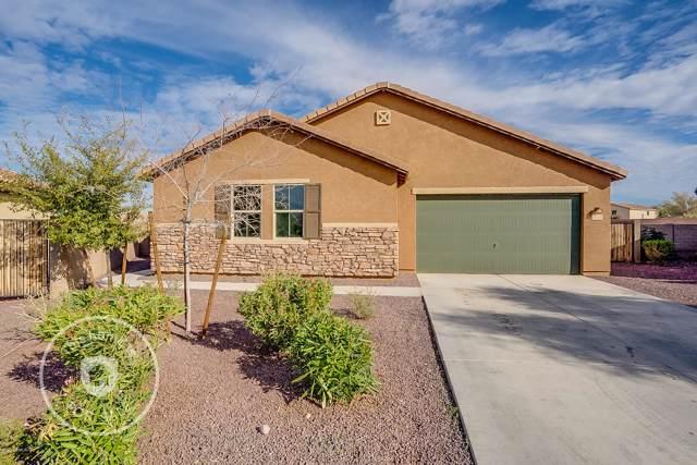 7510 W St Kateri Drive, Laveen, AZ 85339 (MLS #6011639) :: neXGen Real Estate