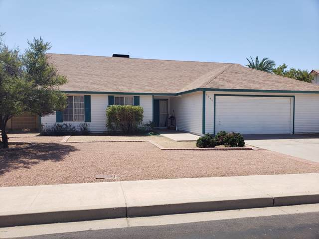 6349 E Fairfield Street, Mesa, AZ 85205 (MLS #6011756) :: Revelation Real Estate