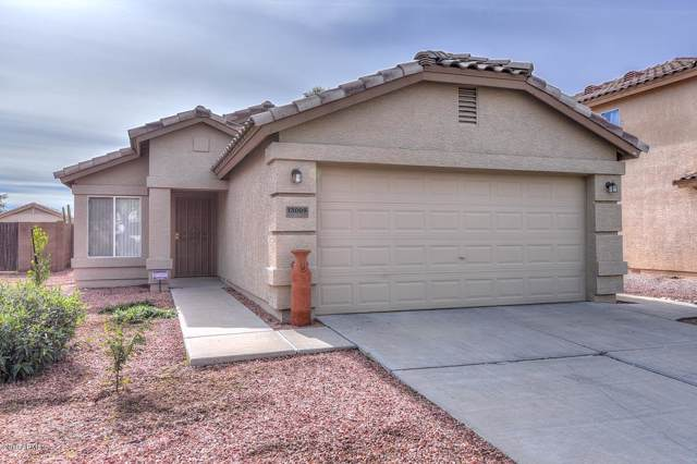 13009 W Laurel Lane, El Mirage, AZ 85335 (MLS #6012044) :: The Ford Team