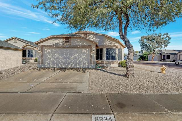 8834 W Morningside Drive, Peoria, AZ 85382 (MLS #6012054) :: The Property Partners at eXp Realty