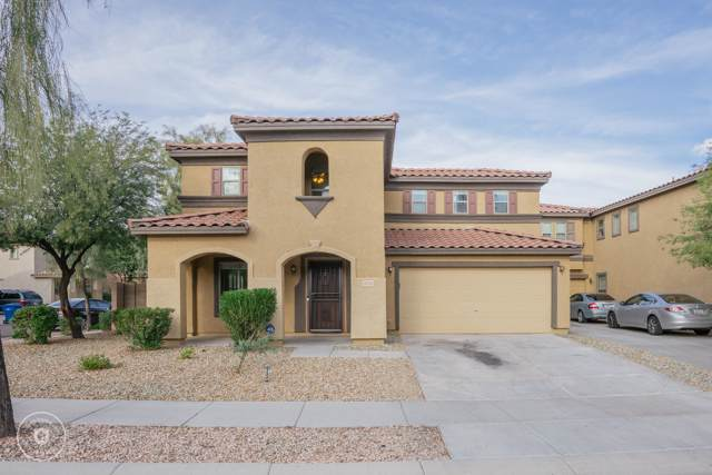 18562 W Mariposa Drive, Surprise, AZ 85374 (MLS #6012118) :: The Kenny Klaus Team