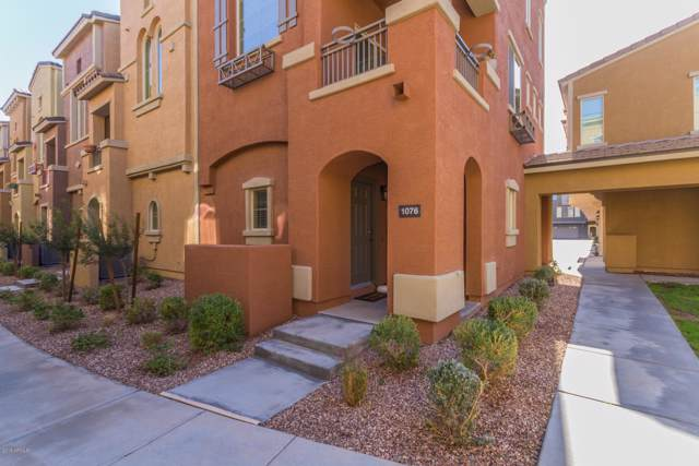 240 W Juniper Avenue #1076, Gilbert, AZ 85233 (MLS #6012119) :: The Kenny Klaus Team