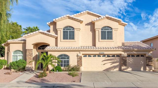 14211 N 70TH Place, Scottsdale, AZ 85254 (MLS #6012292) :: My Home Group