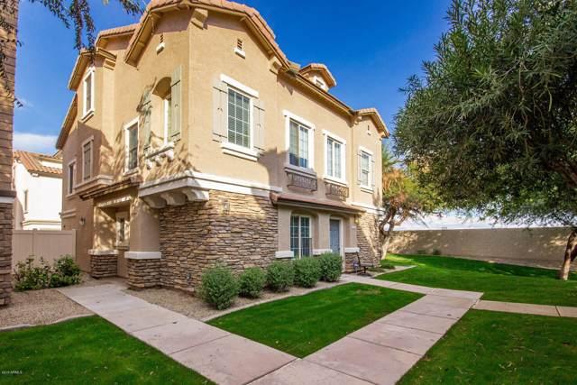 1323 S Owl Drive, Gilbert, AZ 85296 (MLS #6012311) :: My Home Group