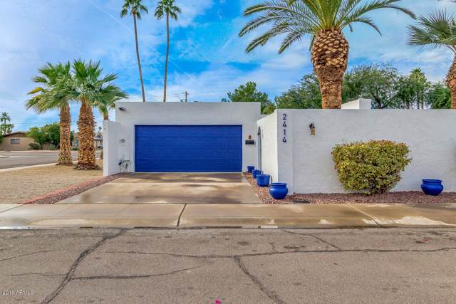 2414 S Clark Drive, Tempe, AZ 85282 (MLS #6012434) :: The Bill and Cindy Flowers Team