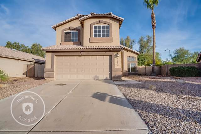 5062 E Harmony Avenue, Mesa, AZ 85206 (MLS #6012534) :: The Property Partners at eXp Realty