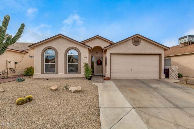 6580 S Cypress Point Drive, Chandler, AZ 85249 (MLS #6012740) :: Lucido Agency
