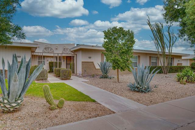 10514 W Palmeras Drive, Sun City, AZ 85373 (MLS #6012874) :: Keller Williams Realty Phoenix