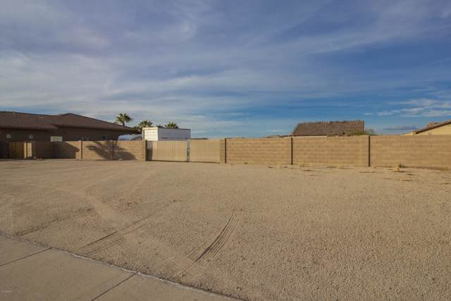 226 W Auburn Sky Court, Casa Grande, AZ 85122 (MLS #6013320) :: Yost Realty Group at RE/MAX Casa Grande