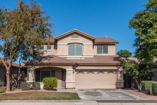 14646 W Crocus Drive, Surprise, AZ 85379 (MLS #6013326) :: Kortright Group - West USA Realty