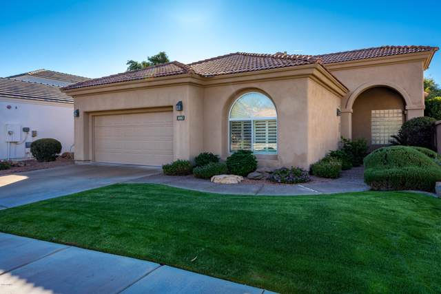 11883 E Terra Drive, Scottsdale, AZ 85259 (MLS #6013351) :: Kepple Real Estate Group