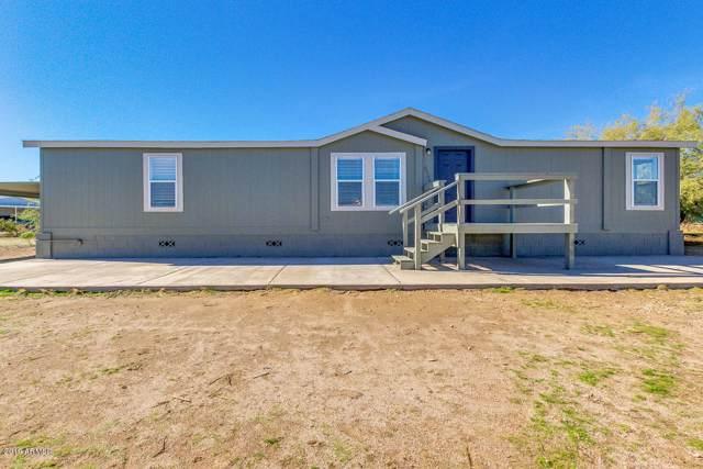 2506 N 197TH Avenue, Buckeye, AZ 85396 (MLS #6013453) :: Team Wilson Real Estate