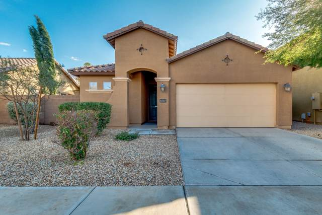 8757 W Miami Street, Tolleson, AZ 85353 (MLS #6013694) :: The Kenny Klaus Team