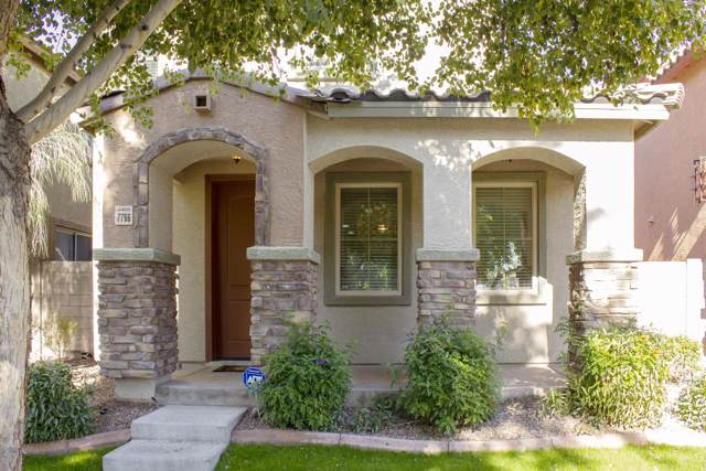 7766 W Alvarado Street, Phoenix, AZ 85035 (MLS #6014054) :: Devor Real Estate Associates